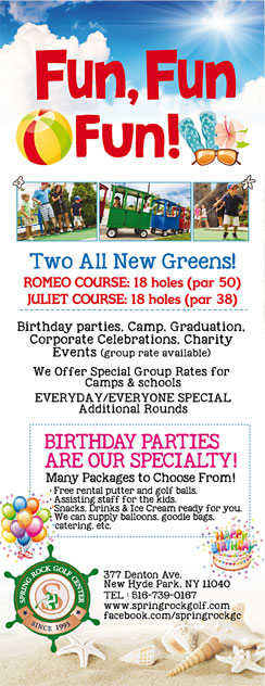 Click here to go to the Spring Rock Golf Center website