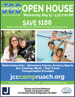 Click here to go to the JCC Bridgewater_Camp website