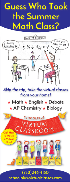 Click here to go to the SchoolPlus Summer Virtual Classes website