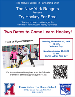 Click here to go to the Harvey Free Hockey Event website