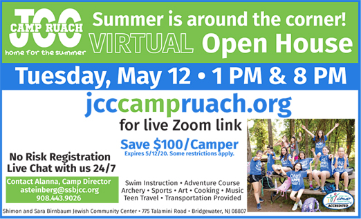 Click here to go to the JCC Camp Ruach website